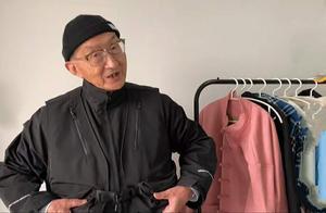 武汉83岁爷爷穿搭秀太潮,现是时尚博主,年轻时候身份不简单