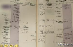 """钟南山抗疫""""日程表""""上热搜!上央视竟""""语塞"""",原因看哭……"""