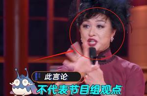金星毒舌谈流量明星,王一博范丞丞上榜,对蔡徐坤的评价却不一样