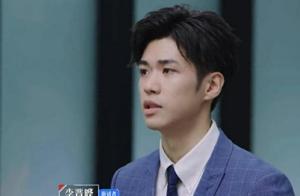 《心动offer》:李晋晔被曝上节目就分手,节目中说话好讽刺
