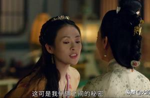 双标?65岁陈道明能跟倪妮演cp,38岁章子怡凭啥不能演少女