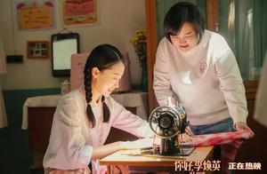 《李焕英》票房破50亿,第一次做导演的贾玲创造了奇迹