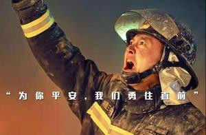 印小天获金鸡奖最佳男配角,击败张译吴刚获奖,网友:太惊喜了