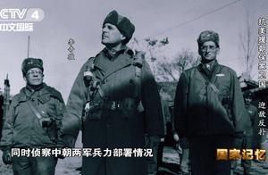 朝鲜战场:最严峻的第四次战役