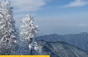 幅员辽阔大美中国 迈出家门想去看看 秦岭太白山雪后雾凇美景