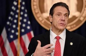 纽约州长回应瞒报养老院新冠死亡数:怕被特朗普政府针对