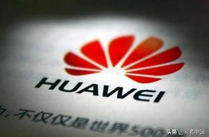 华为抢占人工智能市场的关键一步!收购huawei.ai域名
