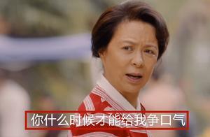 《你好,李焕英》细思极恐的事情,母亲的打压会让贾晓玲变得卑微
