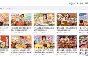 """""""大胃王""""被点名,有吃播红人改昵称,发布手机广告视频"""