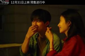 刘浩存和易烊千玺搭档出演《送你一朵小红花》遭吐槽你怎么看?