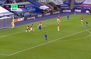 曼联2-2战平莱斯特城 队中法国佬该走了 跟老曼联气质不符