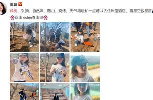 董璇清明节带女儿种树,5岁的小酒窝越长越美,干起活来似小大人