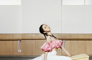 《时尚芭莎》大片上线,赵小棠表现力强,气质清新脱俗