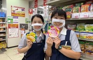 """疫情下日本推出""""笑脸口罩""""大火,为什么日本人一定要微笑服务?"""