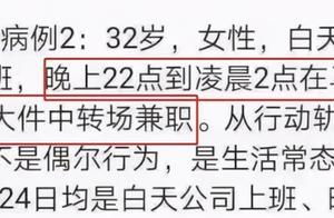 北京新冠感染者踪迹曝光,全网心碎:原来,这才是真实的北京……
