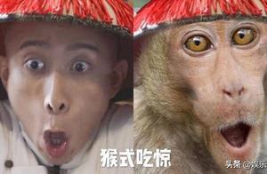 张一山回应在《鹿鼎记》中的演技,他表示:有一种猴感是很正常的