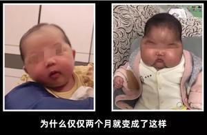 """女婴用面霜后变""""大头娃娃"""",涉事产品已下架;如何辨别宝宝霜是否安全?"""