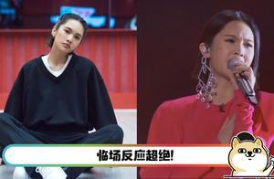 《浪姐2》杨丞琳唱到一半,耳环掉落!临场反应让网友都非常赞叹