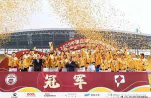 时隔729天,长春亚泰足球队强势夺得2020中甲联赛冠军,重返中超