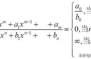 「教资」数学学科知识高频考点+答题模板,看完再提50分