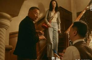 《流金岁月》未结局,田雨另一部剧已经开机,看到搭档,特别期待