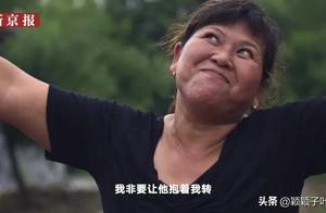 宋小女:一个女人的史诗