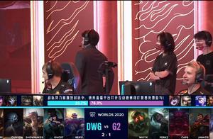 """打破心魔复仇成功,DWG无情带走""""杀手""""G2时隔三年挺入决赛"""