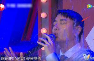 贾乃亮演唱中全程被泼水,极限挑战这个逗笑方式很高级?