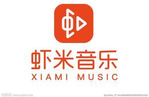 虾米音乐——音乐鄙视链的顶端