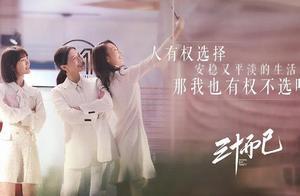 同样是演《三十而已》,童瑶拿金鹰奖毛晓彤获华鼎奖,江疏影呢?