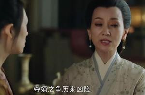 《上阳赋》赵雅芝遭吐槽,摇头晃脑睁不开眼,被指演技一直都不好