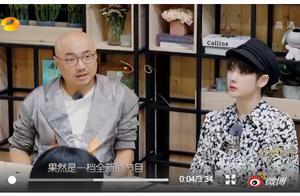 姐姐团综先导片首播:宁静没加过黄龄微信 张雨绮气氛担当