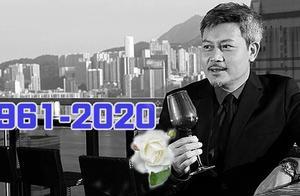 绿叶王曾伟权肺癌逝世终年58岁