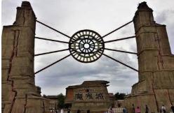 祝贺!克拉玛依市世界魔鬼城景区成为国家5A级旅游景区