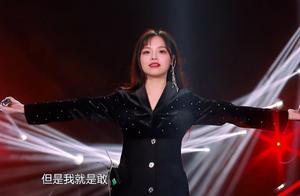 《歌手2020》第一轮最大疑问,刘柏辛为何没有奇袭呢?原因有两点