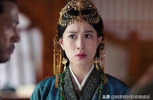 《燕云台》之萧胡辇:娘家婆家对立了,最难的是夹在其中的女儿