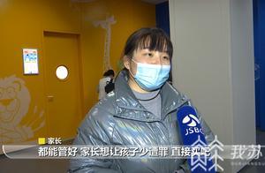 你家用的婴儿霜安全吗?医生提醒:孩子湿疹去就诊,切勿自己乱擦药