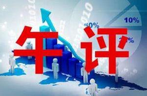 11月10日股市午评:创业板下探回升,航运、旅游板块逆市大涨