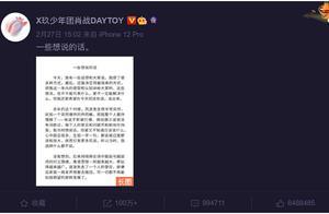 《剑网3》制作人郭炜炜突然退出微博之夜,原来大有隐情