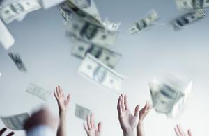 """我国年轻人存钱变""""少""""了,央行会否有提高利率的可能?"""