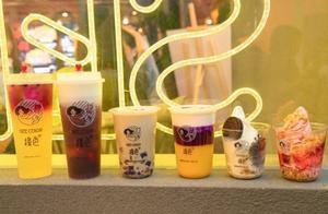 Q弹软糯的五彩芋圆撞奶茶、草莓脆脆冰淇淋..