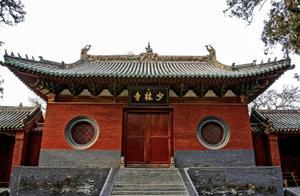 1月13日起,少林寺暂停对外开放