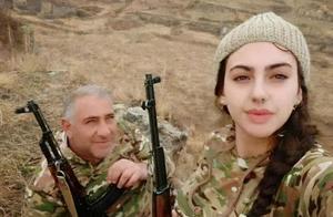 """亚美尼亚女狙击手立大功!土耳其军官下""""死命令"""":一定要抓活的"""