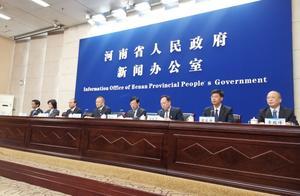 河南省教育厅:高校分批放假、错峰开学,未经允许不得提前返校