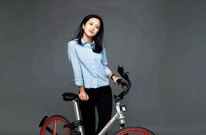 胡玮炜卸任第17家摩拜系公司,美团单车崛起,摩拜渐成往事