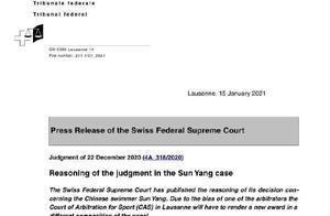 官方公布孙杨禁赛判决撤销原因:1名仲裁员存在偏见和歧视