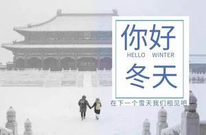 今年的初雪,我们一起在古城相见吧