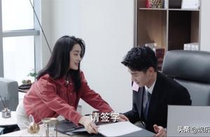 《从结婚开始恋爱》鹿亦尧蔡思雨办公室恋情好甜!姨母笑看完这段