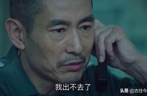 《巡回检察组》米振东疑向老婆交代后事,熊绍峰受贿被正式逮捕?