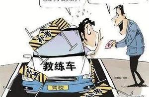 贵州一驾校教练收钱帮考生作弊,一次3000-8000不等,被判刑三年